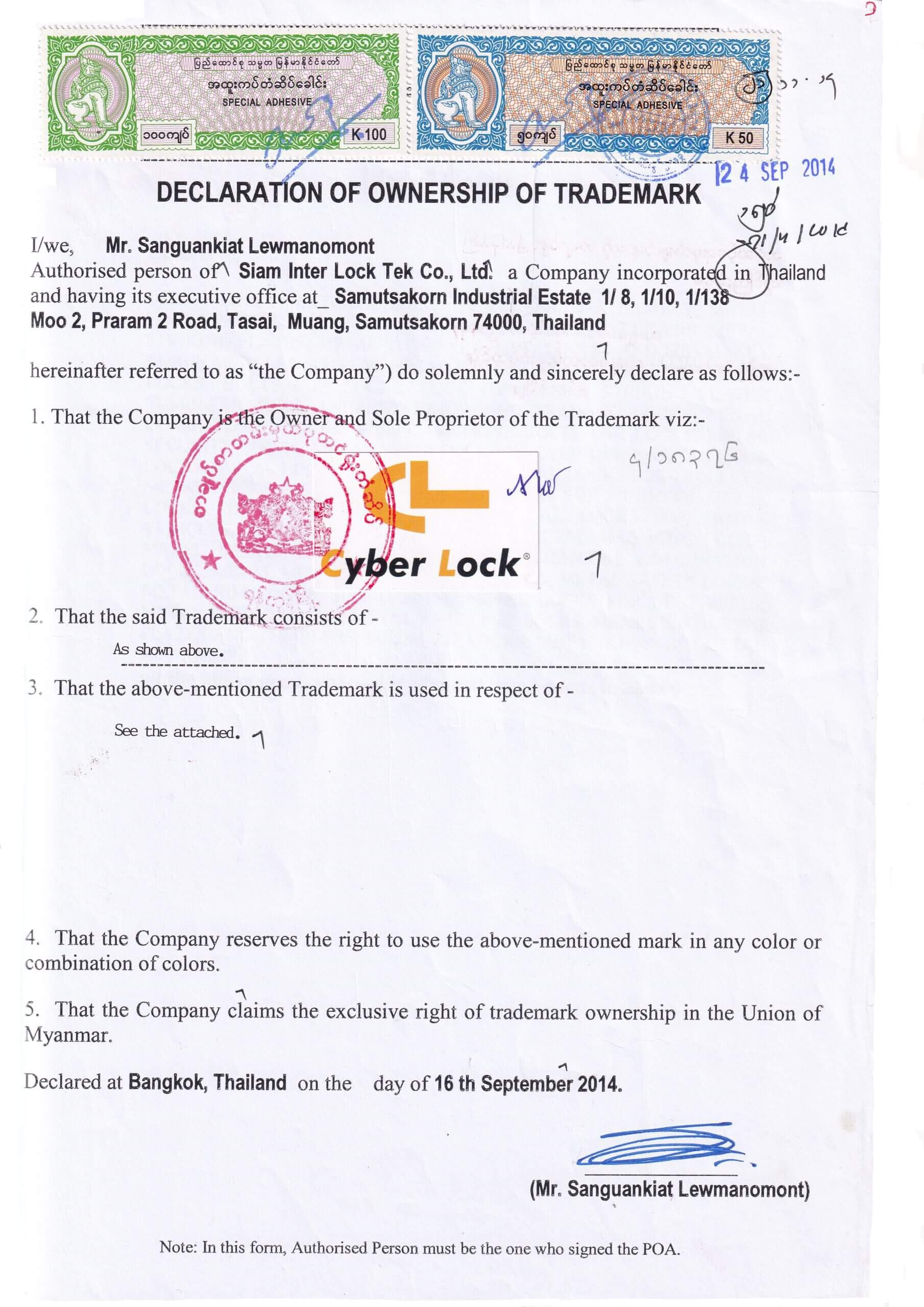 Cyber Lock_Myanmar
